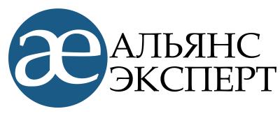 Альянс-Эксперт